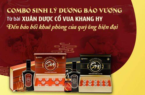 Combo sinh lý Dương Bảo Vương - Từ xuân dược của vua Khang Hy tới bảo bối chốn phòng the ĐỘC NHẤT VÔ NHỊ dành cho quý ông