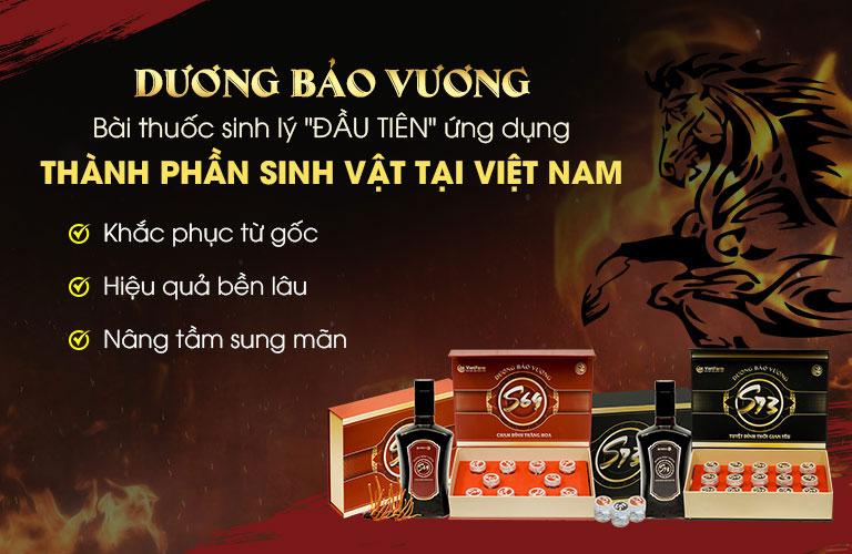 Dương Bảo Vương – Bài thuốc Đông y đầu tiên tại Việt Nam ứng dụng thành phần sinh vật điều trị xuất tinh sớm TỪ GỐC, hiệu quả vượt trội