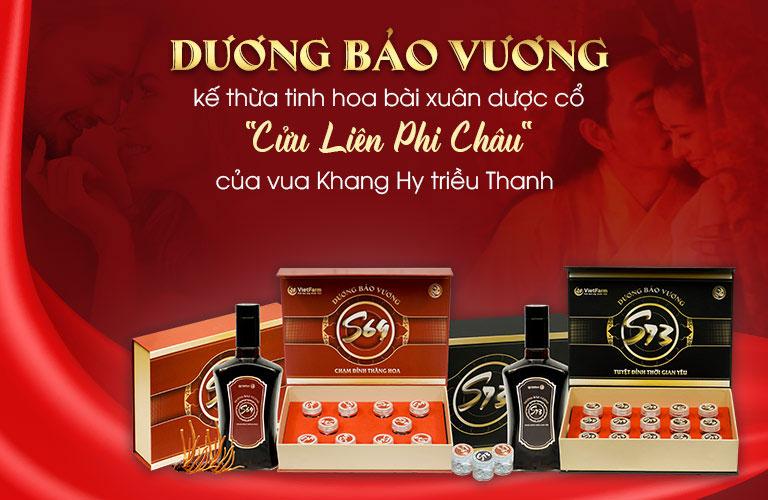 Combo sinh lý Dương Bảo Vương - Từ xuân dược của vua Khang Hy tới bảo bối chốn phòng the dành cho quý ông hiện đại