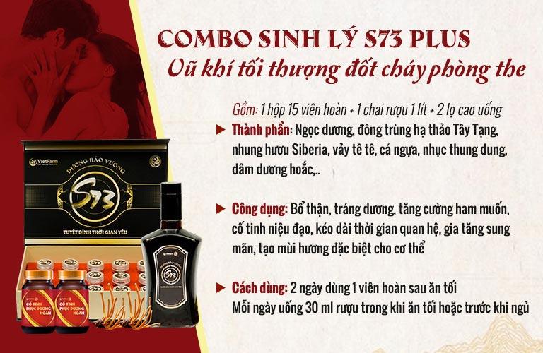 Combo sinh lý S73 Plus với 3 chế phẩm đem lại hiệu quả cao